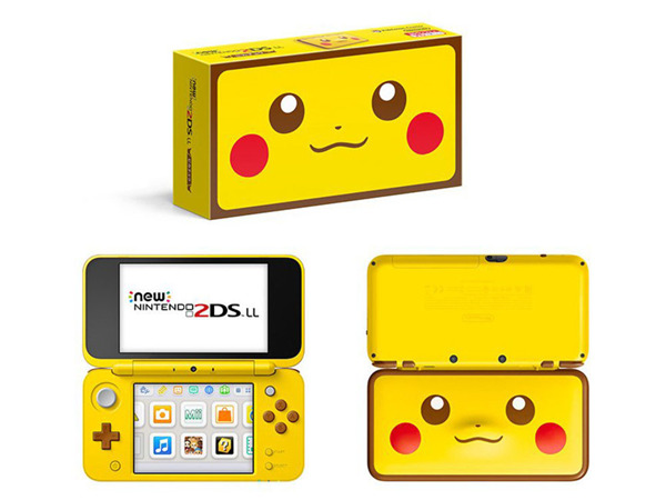 new_2ds